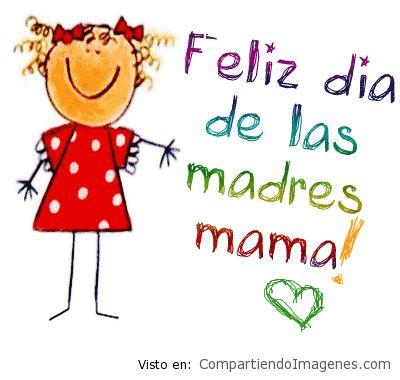 dia de las madres4
