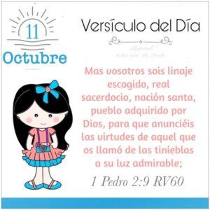 Imagen – Versículo del Día- 1 Pedro 2:9 RV60